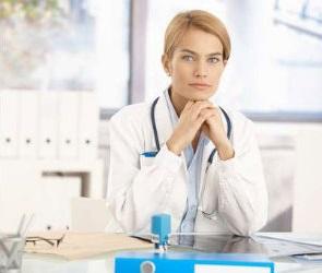 лечение несахарного диабета у женщин