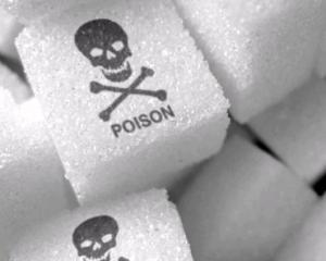 Заболевание сахарный диабет лечение