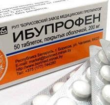 Ibuprofen инструкция