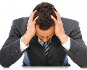 Симптомы гонореи у мужчин, лечение и способы профилактики