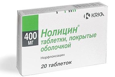 Таблетки от цистита Палин отзывы инструкция по применению при цистите