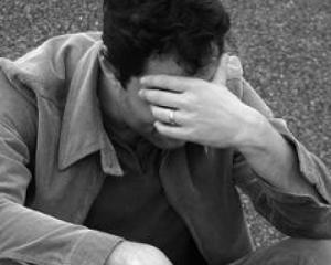 Простатиты у мужчин - чем лечить, лекарства, признаки