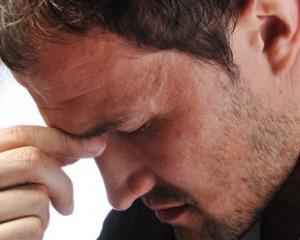 Уретрит у мужчин - симптомы, профилактика и лечение