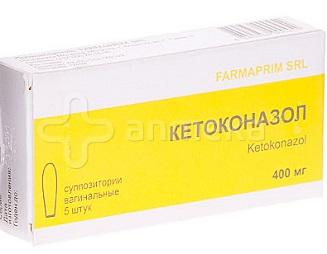 1. Флуконазол (70 75 рублей)